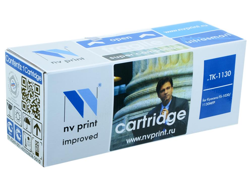 Картридж NV-Print совместимый Kyocera TK-1130 для FS-1030/1130MFP. Чёрный. 3000 страниц. картридж для принтера nv print для hp cf403x magenta