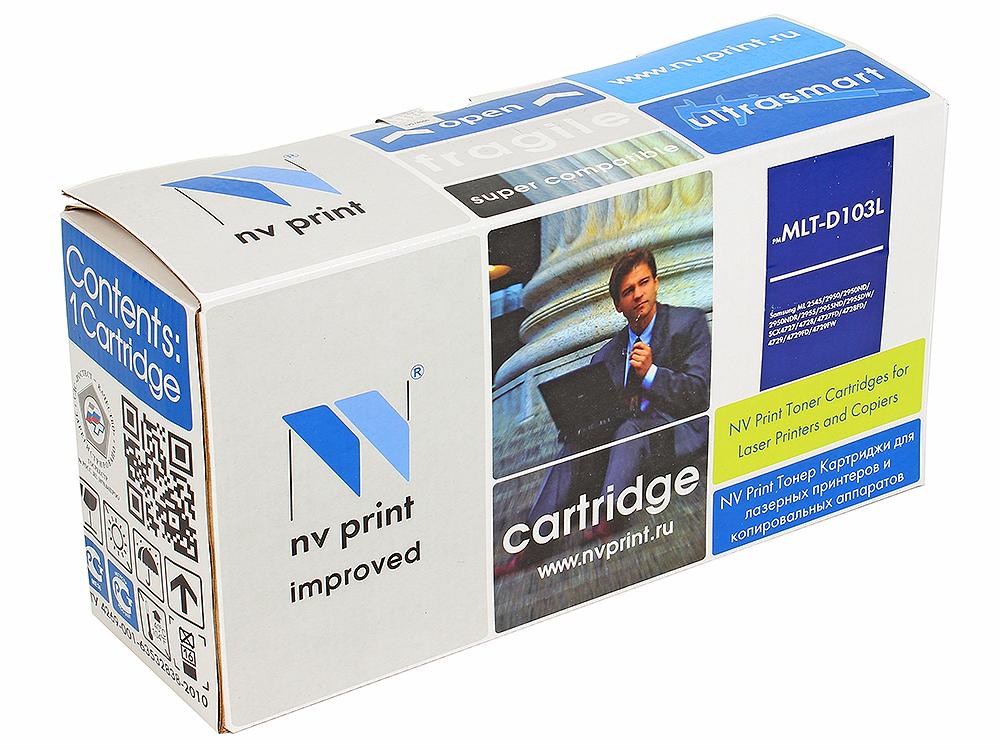 Картридж NV-Print совместимый Samsung MLT-D103L для ML-2950ND/2955ND/DW/SCX-4727FD/4728FD/ 4729FD/FW. Черный. 2500 страниц.