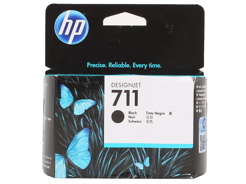 Картридж HP 711 CZ133A 80ml Black