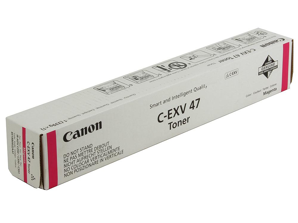 Тонер Canon C-EXV47M для iR C1325iF/1335iF. Пурпурный. 30 000 страниц. тонер canon c exv47y для ir c1325if 1335if жёлтый 30 000 страниц