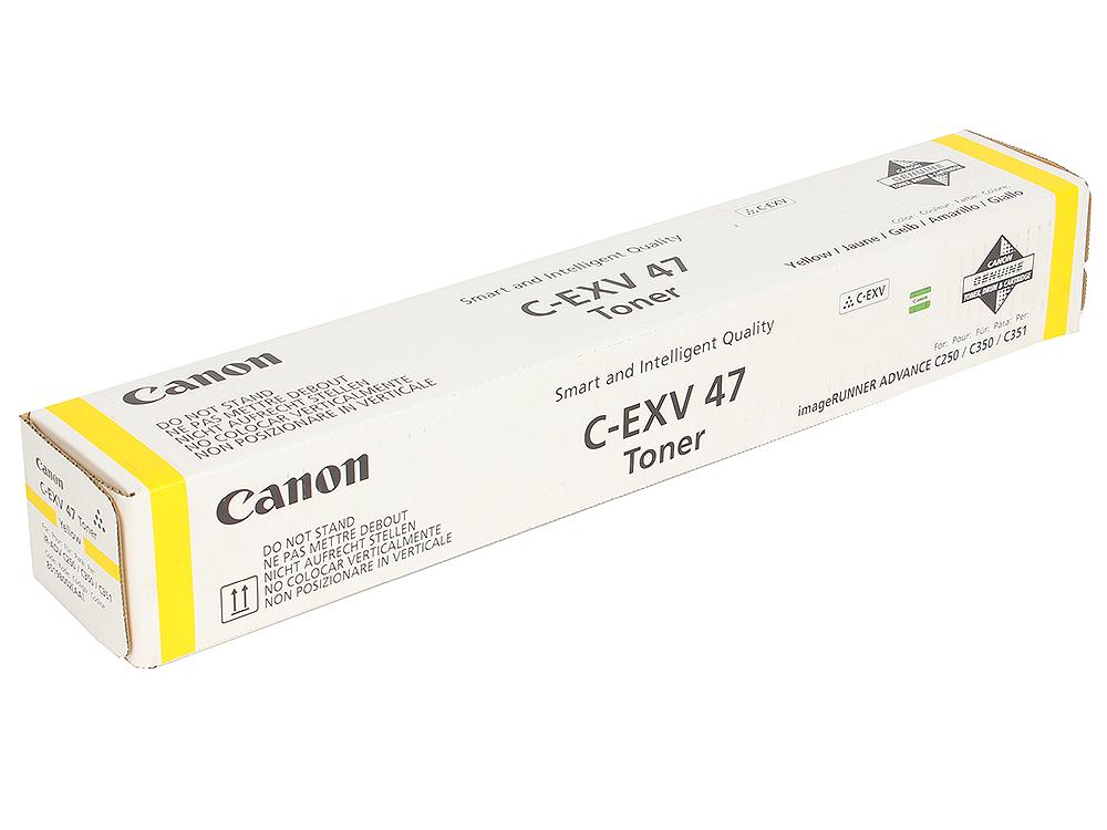Тонер Canon C-EXV47Y для iR C1325iF/1335iF. Жёлтый. 30 000 страниц. тонер canon c exv47y для ir c1325if 1335if жёлтый 30 000 страниц
