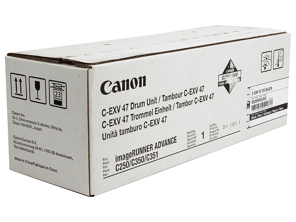 Фото - Фотобарабан Canon C-EXV47Bk для iR-ADV С351iF/C350i/C250i. Чёрный. тонер canon c exv47bk для ir adv с351if c350i c250i чёрный 19 000 страниц