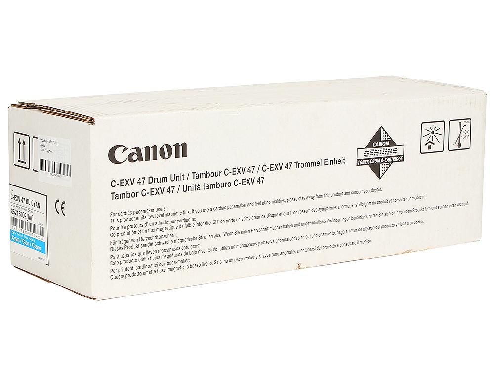 Фотобарабан Canon C-EXV47C для iR C1325iF/1335iF. Голубой. тонер canon c exv47y для ir c1325if 1335if жёлтый 30 000 страниц