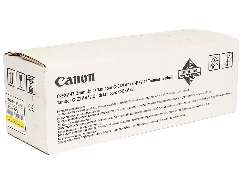 Фотобарабан Canon C-EXV47Y для iR C1325iF/1335iF. Жёлтый. тонер canon c exv47y для ir c1325if 1335if жёлтый 30 000 страниц