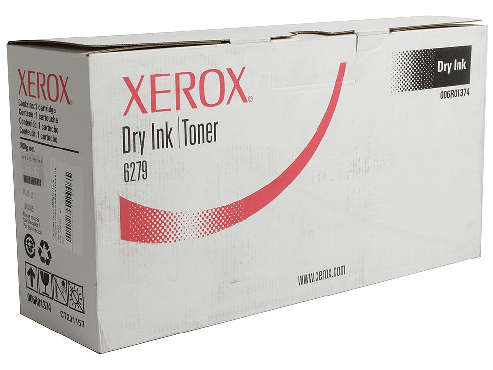 Картридж Xerox 006R01374 черный (black) 32000 стр. для Xerox 6279 картридж xerox 106r02737 черный black 6100 стр для xerox wc3655