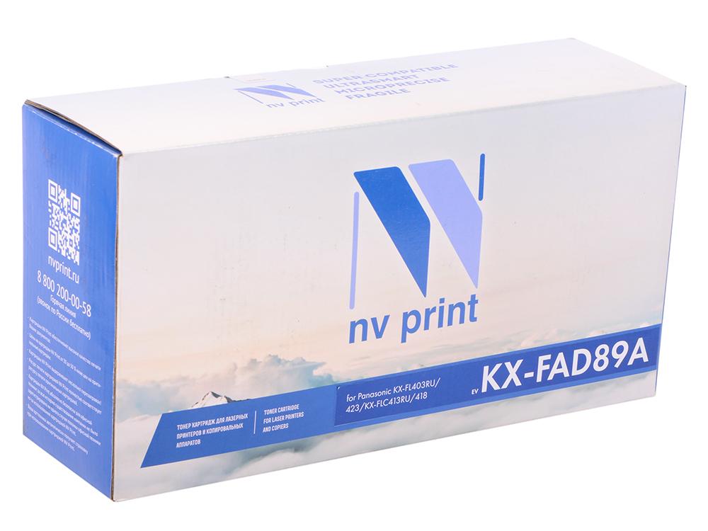 Тонер-картридж NV-Print совместимый Panasonic KX-FAD89A для KX/FL-403/413. Чёрный. 10000 страниц. nv print panasonic kx fat92a black