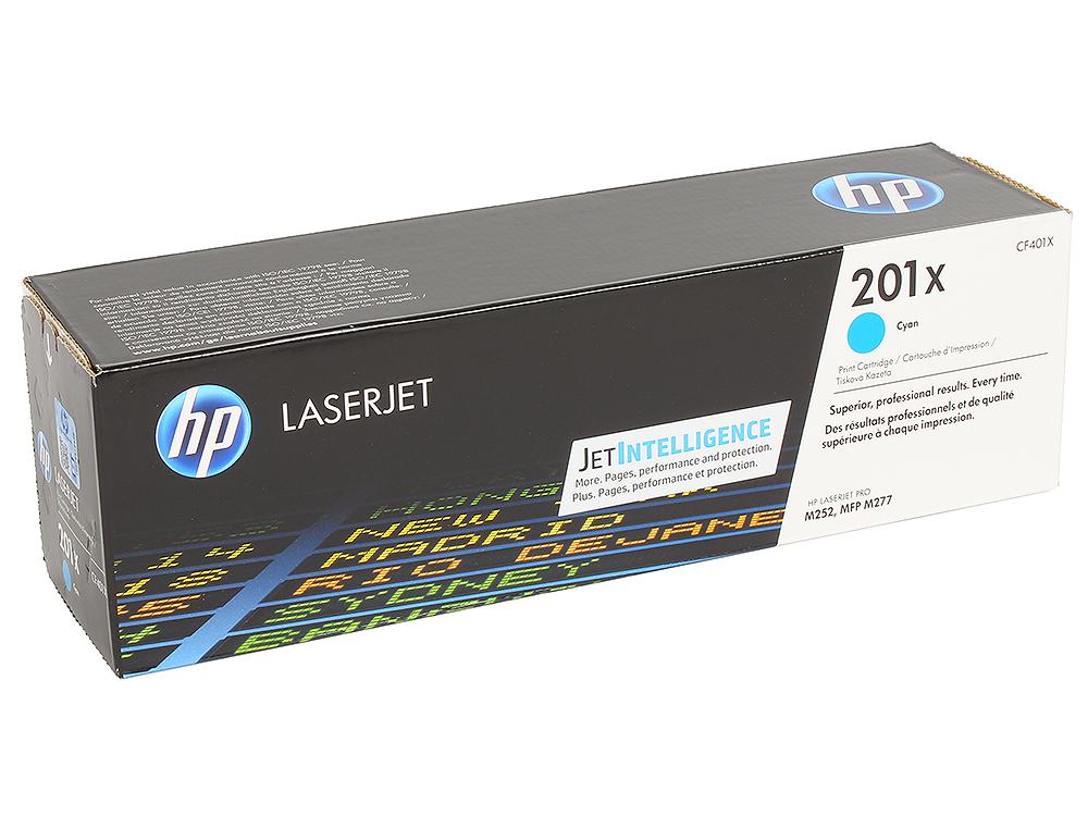 Картридж HP CF401X для LaserJet Pro M252n/M252dw, Голубой. 2300 страниц. (HP 201X) картридж hp cf403a для laserjet pro m252n m252dw пурпурный 1400 страниц hp 201a