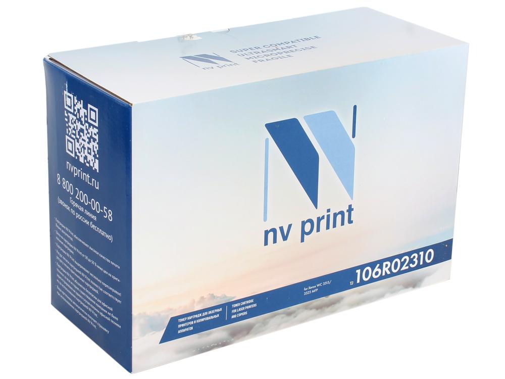 Картридж NV-Print совместимый Xerox 106R02310 для WC 3315/3325 MFP (5000k) картридж nv print xerox 106r01487 для wc 3210 3220 4100k