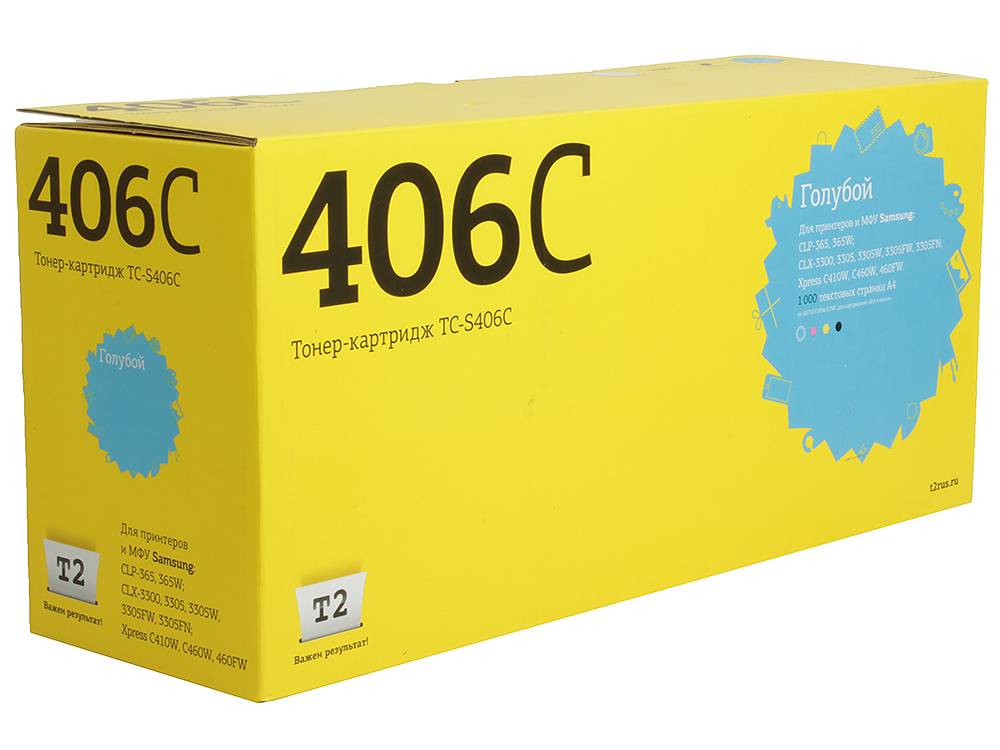 Картридж T2 TC-S406C (с чипом картридж для принтера t2 tc hcf413a с чипом purple