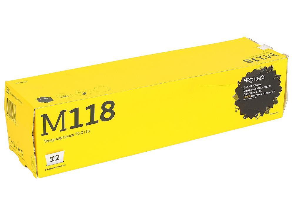 Картридж T2 TC-X118 для Xerox WorkCentre M118/M118i/CopyCentre C118. Чёрный. 11 000 страниц. Чип. (006R01179) картридж cactus cs wc118 для xerox c118 m118 черный 11000стр