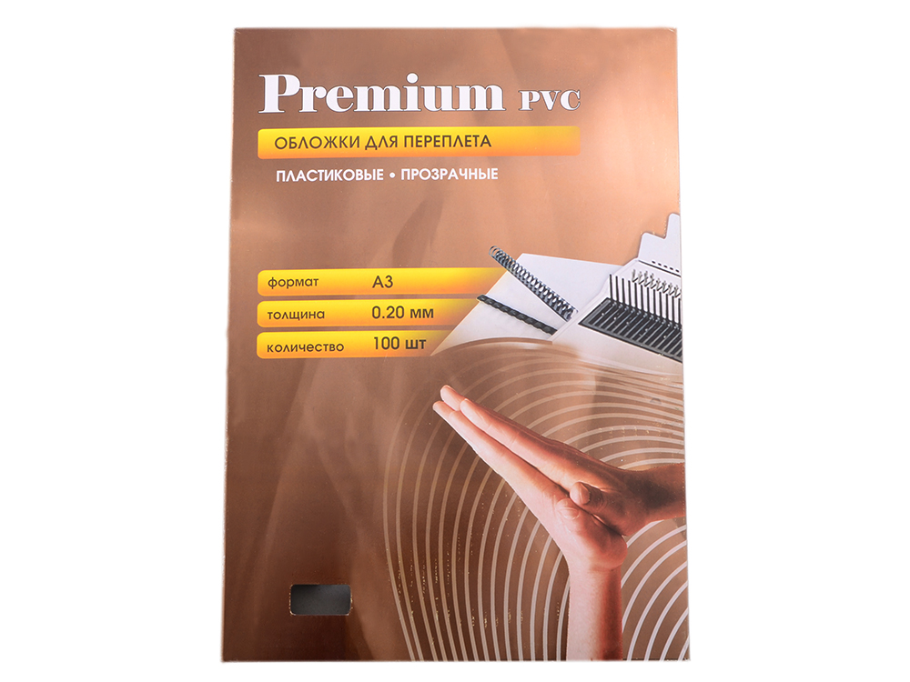 Обложки прозрачные пластиковые А3 0.2 мм 100 шт. Office Kit (PCA300200) 45 screen panel kit