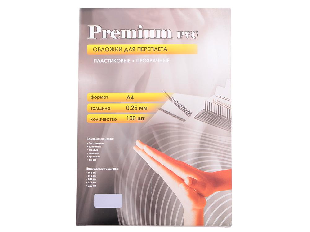 Обложки прозрачные пластиковые А4 0.25 мм 100 шт. Office Kit (PCA400250) обложки прозрачные пластиковые а4 0 18 мм желтые 100 шт office kit pya400180