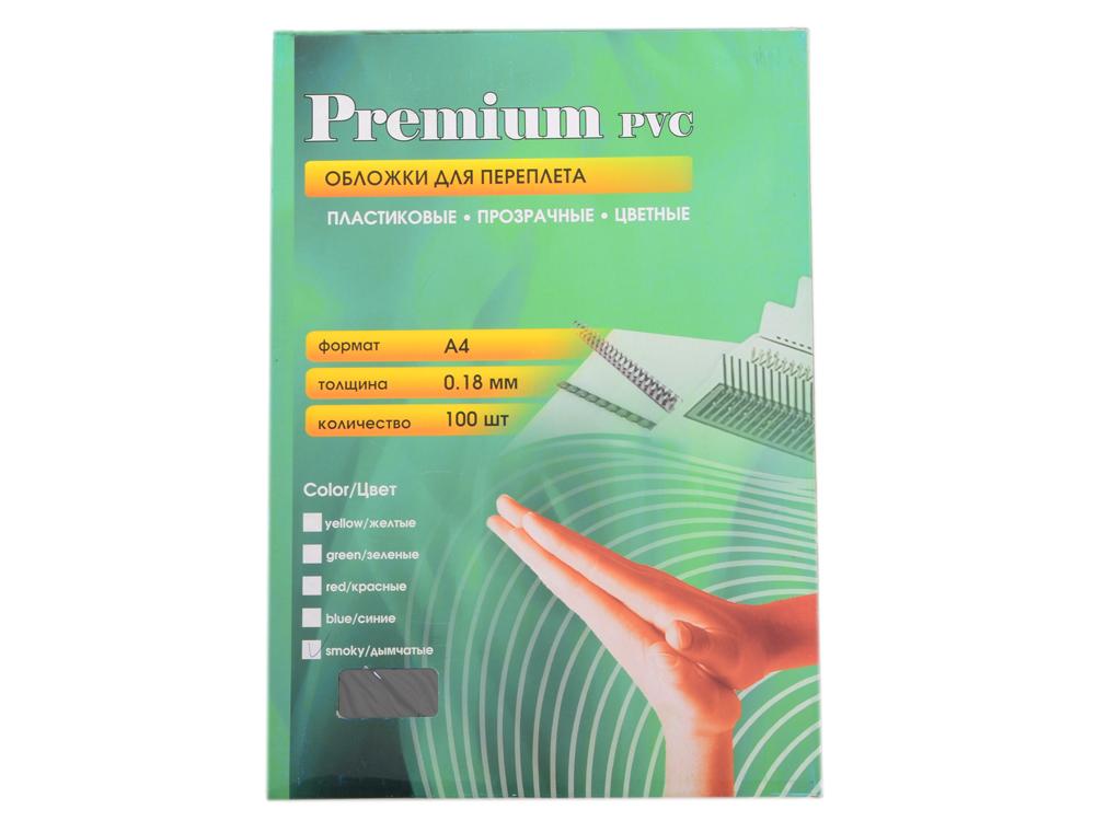 Обложки прозрачные пластиковые А4 0.18 мм дымчатые 100 шт. Office Kit (PSA400180) защитные пластиковые пакеты plastic liners 100 шт