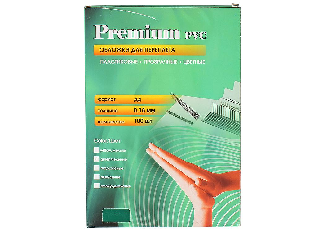 Обложки прозрачные пластиковые А4 0.18 мм зеленые 100 шт. Office Kit (PGA400180) обложки прозрачные пластиковые а4 0 18 мм желтые 100 шт office kit pya400180