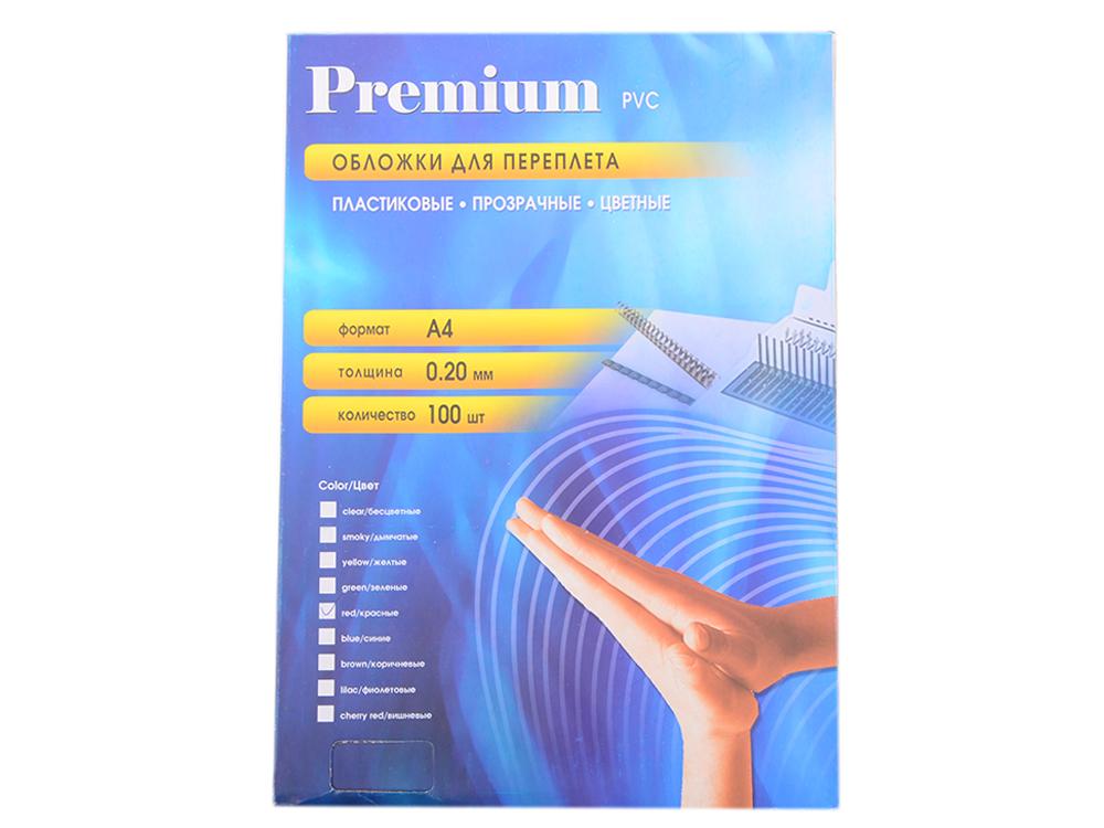 Обложки прозрачные пластиковые А4 0.2 мм красные 100 шт. Office Kit (PRA400200) обложки прозрачные пластиковые а4 0 18 мм желтые 100 шт office kit pya400180