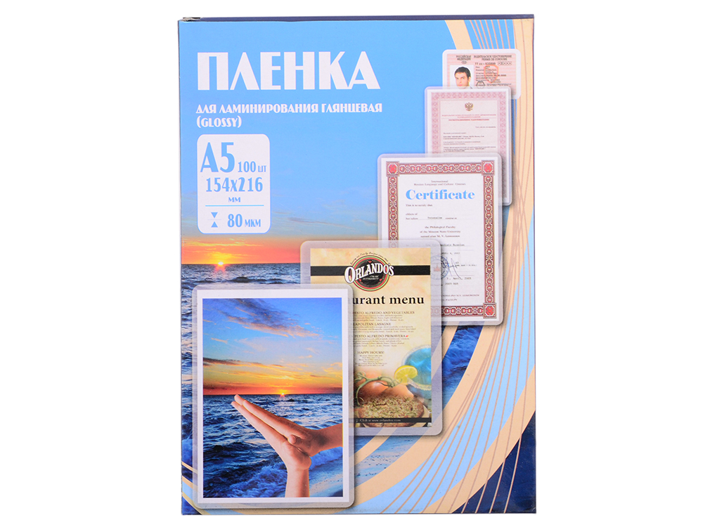 Плёнка для ламинирования Office Kit A5 (PLP10320) 154х216 мм, 80 мкм, глянцевая, 100 шт. 200 sheets 2 boxes 2 sets vintage kraft paper cards notes notepad filofax memo pads office supplies school office stationery