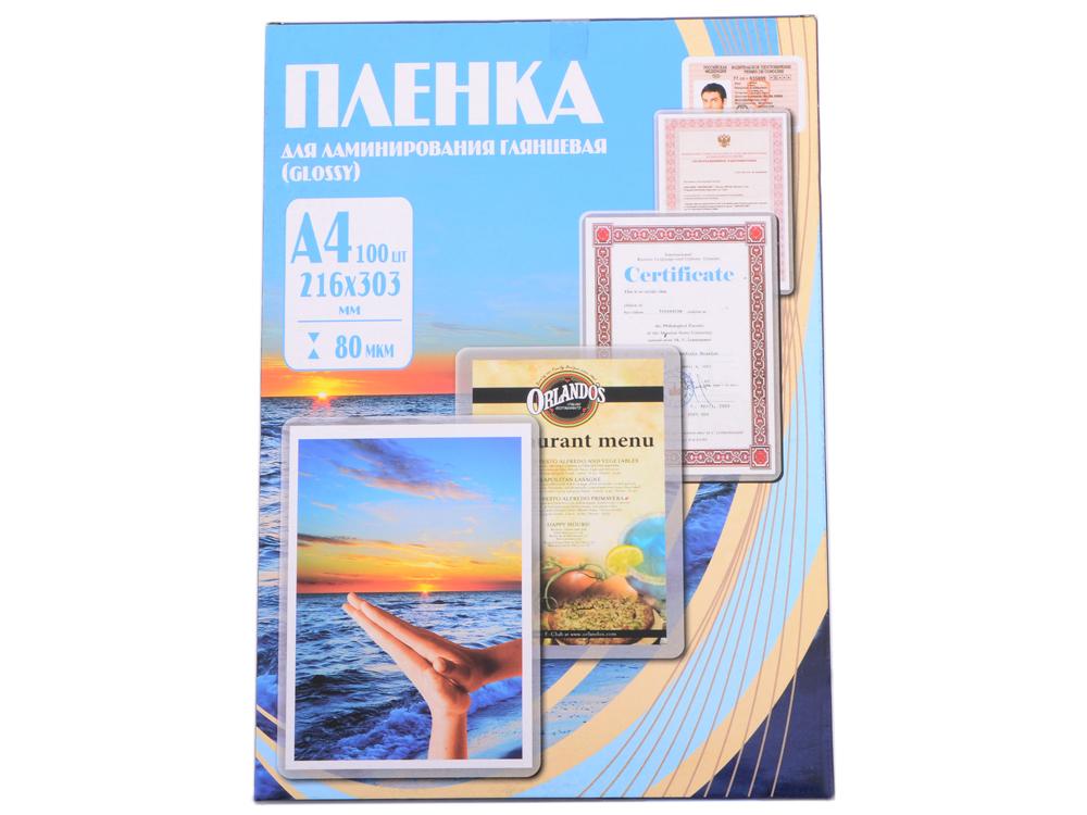 Плёнка для ламинирования Office Kit A4 (PLP10323) 216х303 мм, 80 мкм, глянцевая, 100 шт.