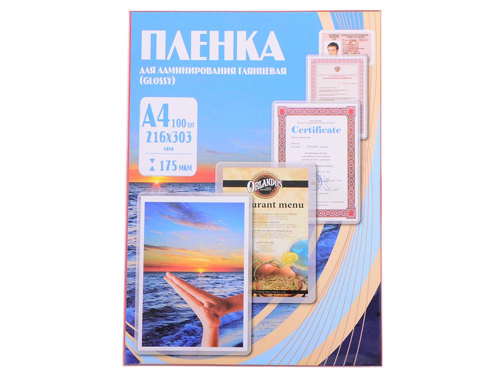 Плёнка для ламинирования Office Kit A4 (PLP11523-1) 216х303 мм, 175 мкм, глянцевая, 100 шт. аксессуар защитная плёнка huawei p9 plus monsterskin super impact proof