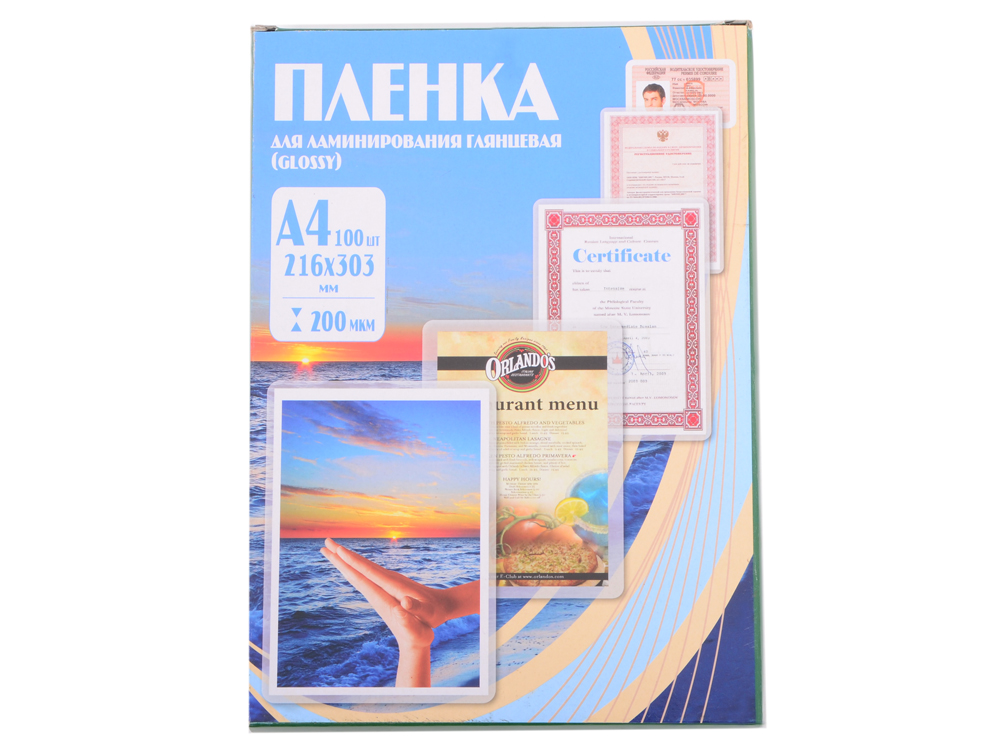 Плёнка для ламинирования Office Kit A4 (PLP216*303/200) 216х303 мм, 200 мкм, глянцевая, 100 шт. 200 sheets 2 boxes 2 sets vintage kraft paper cards notes filofax memo pads office supplies school office stationery papelaria