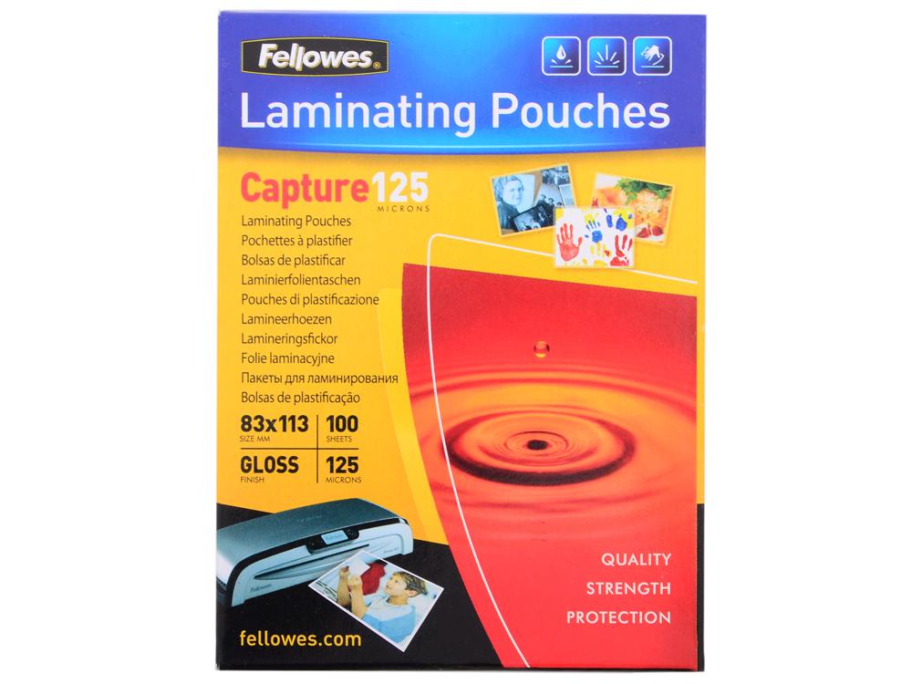 Плёнка для ламинирования Fellowes (53071) 83x113 мм, 125 мкм, глянцевая, 100 шт. плёнка для ламинирования fellowes 53067 65х95 мм 125 мкм глянцевая 100 шт
