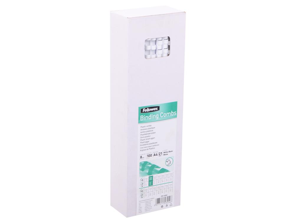 Пружина пластиковая Fellowes, 8 мм, белый