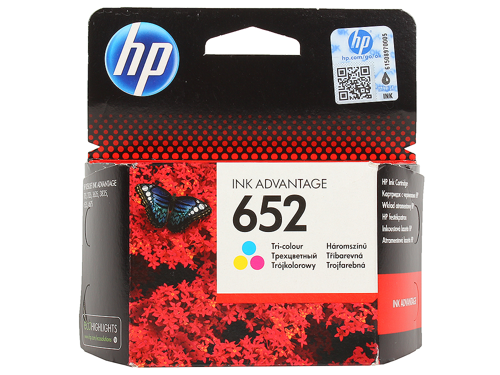 Картридж HP F6V24AE BHK для Deskjet Ink Advantage 1115/2135/3635.  Трёхцветный. 200 страниц. (HP 652) мфу hp deskjet ink advantage 3635 all in one f5s44c