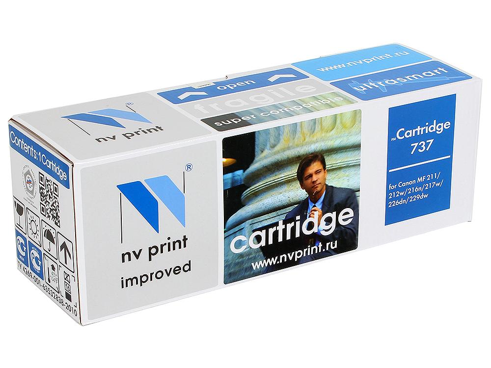 Картридж NV-Print Canon 737 картридж для принтера nv print canon ep 22 black