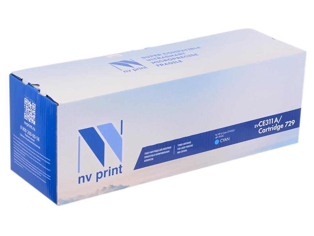 Картридж NV-Print совместимый с Canon 729C для i-SENSYS LBP-7010 Color. Голубой. 1000 страниц. картридж canon ep 22 для laser shot lbp 1120 800 810 чёрный 2500 страниц