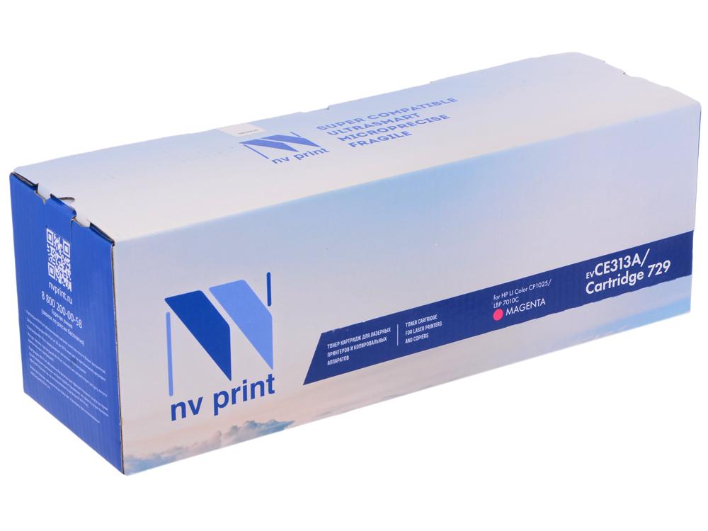 Картридж NV-Print совместимый с Canon 729M для i-SENSYS LBP-7010 Color. Пурпурный. 1000 страниц. картридж nv print ce313a canon 729 magenta для hp color lj pro cp1025 cp1025nw canon i sensys lbp7010c lbp7018c color