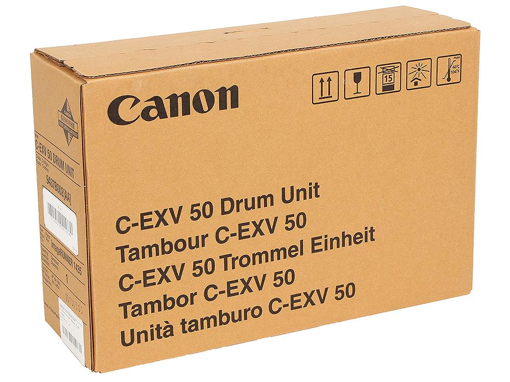 Фотобарабан Canon C-EXV 16/17Y