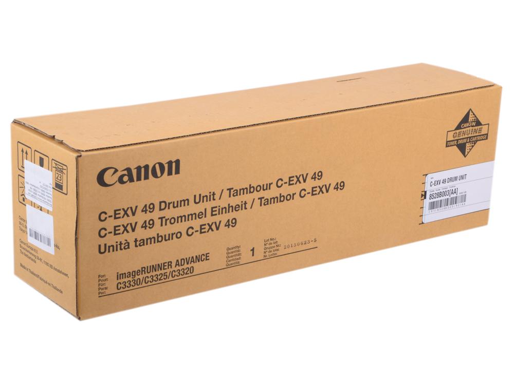 Фотобарабан Canon C-EXV49Y для C3330i- Ч/Б Барабан: 92200 стр/Цв Барабан: 82000 стр; C3325i- Ч/Б Барабан: 83600 стр/Цв Барабан: 74600 стр; C3320i/C332 фотобарабан drum canon c exv14 ч б 55000стр для ir2016 2020 0385b002ba 000