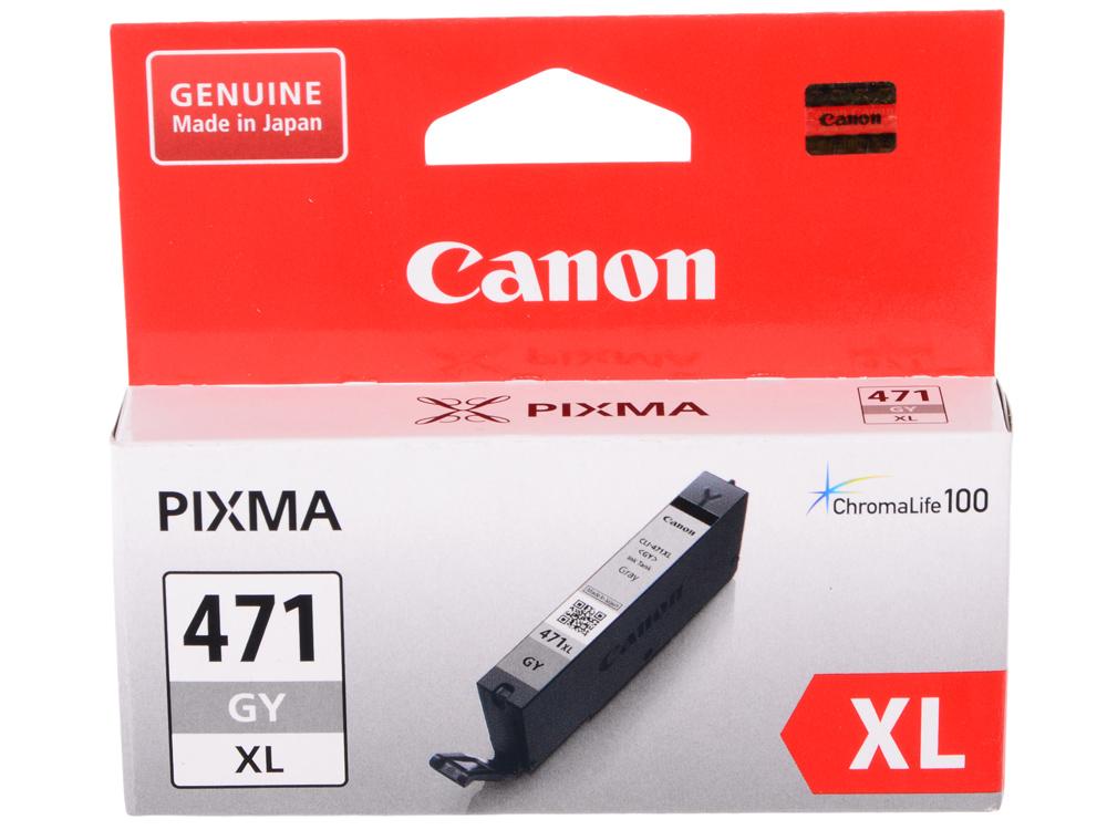 Картридж Canon CLI-471XL GY для MG7740. Серый. 290 страниц. картридж canon cli 451gy 6527b001 серый