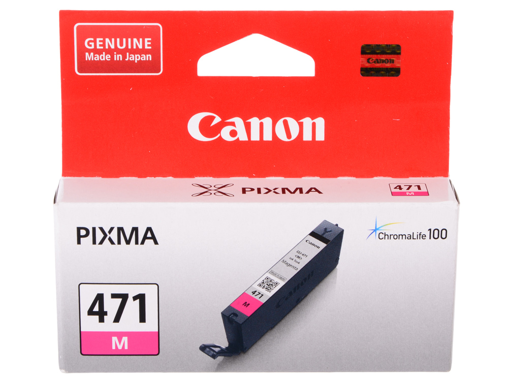 Картридж Canon CLI-471 M для MG5740, MG6840, MG7740. Пурпурный. 320 страниц. картридж canon pgi 470xl pgbk для mg5740 mg6840 mg7740 чёрный 500 страниц