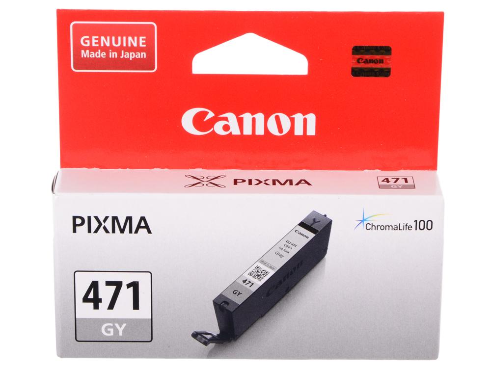 Картридж Canon CLI-471 GY для MG7740. Серый. 125 страниц. gy 29 adxl345 three axis digital tilt gravity angle sensor module green