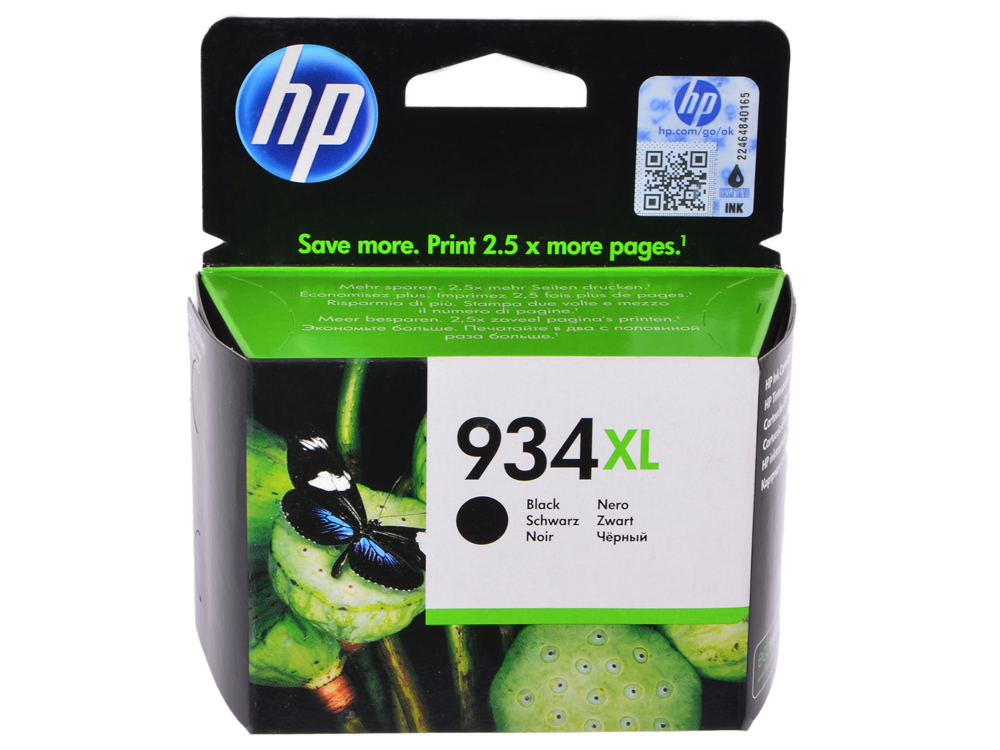 Картридж HP C2P23AE (№ 934XL) для МФУ HP Officejet Pro 6830 e-All-in-One(E3E02A), принтер HP Officejet Pro 6230 ePrinter E3E03A). Чёрный. 1000 стран картридж hp c2p19ae 934 black для officejet pro 6830