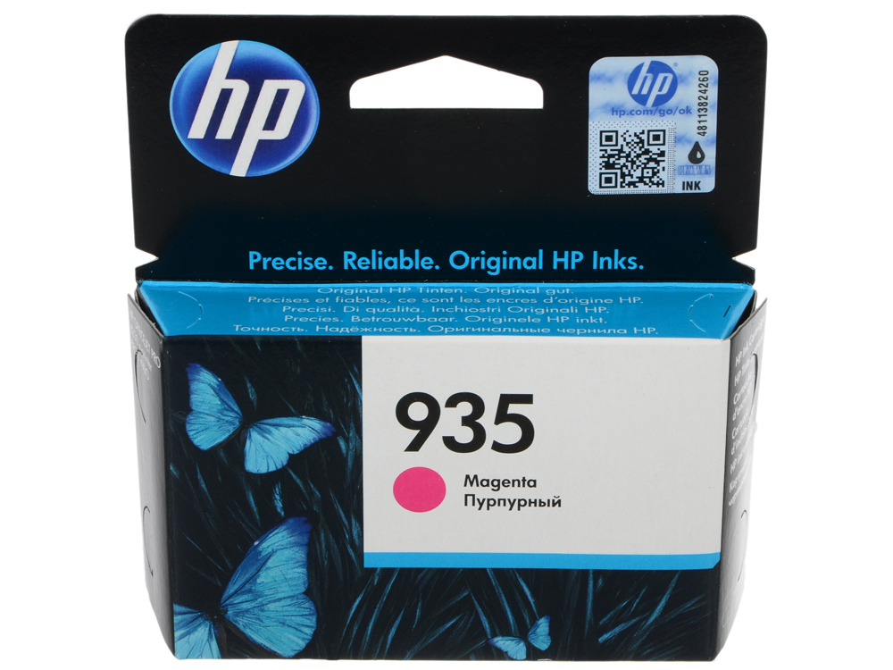 Картридж HP C2P21AE для МФУ HP Officejet Pro 6830 e-All-in-One(E3E02A), принтер HP Officejet Pro 6230 ePrinter E3E03A). Пурпурный. 400 страниц. (HP 9 картридж hp c2p19ae 934 black для officejet pro 6830