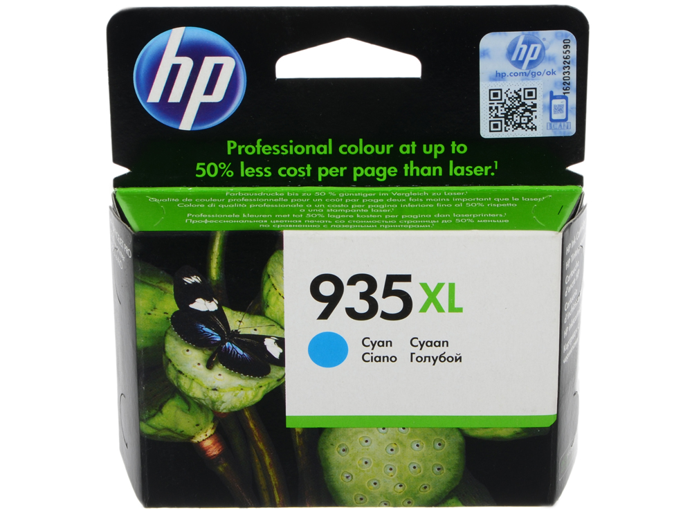 Картридж HP C2P24AE (№ 935XL) для МФУ HP Officejet Pro 6830 e-All-in-One(E3E02A), принтер HP Officejet Pro 6230 ePrinter E3E03A). Голубой. 825 страни картридж hp c2p19ae 934 black для officejet pro 6830