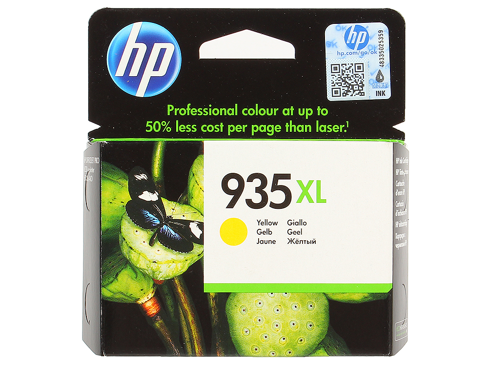 Картридж HP C2P26AE (№935XL) для МФУ HP Officejet Pro 6830 принтер HP Officejet Pro 6230 ePrinter E3E03A). Жёлтый. 825 страниц. original c2p18 30001 for hp 934 935 934xl 935xl printhead printer head print head for hp officejet 6830 6230 6815 6812 6835