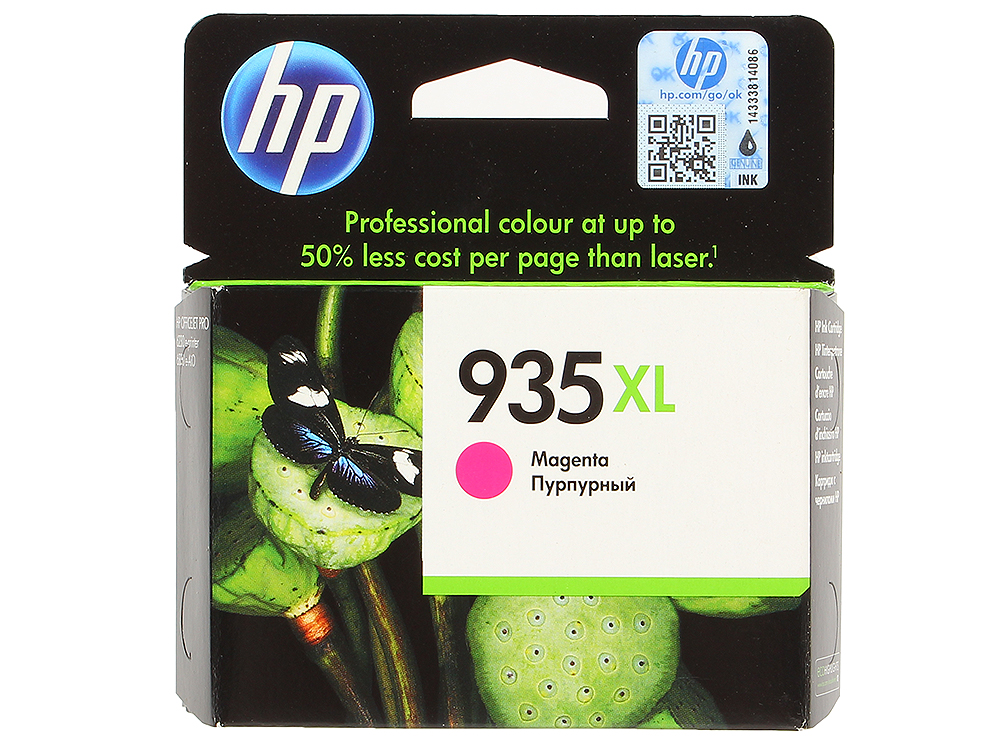 Картридж HP C2P25AE (№935XL) для МФУ HP Officejet Pro 6830 , принтер HP Officejet Pro 6230 ePrinter E3E03A). Пурпурный. 825 страниц. mens luxury sports stainless steel digital led military date quartz wrist watch