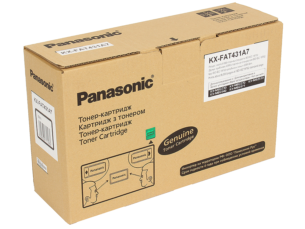 Картридж Panasonic KX-FAT431A7 черный KX-MB2230/2270/2510/2540 (6000стр.) блок расширения panasonic kx ns520ru