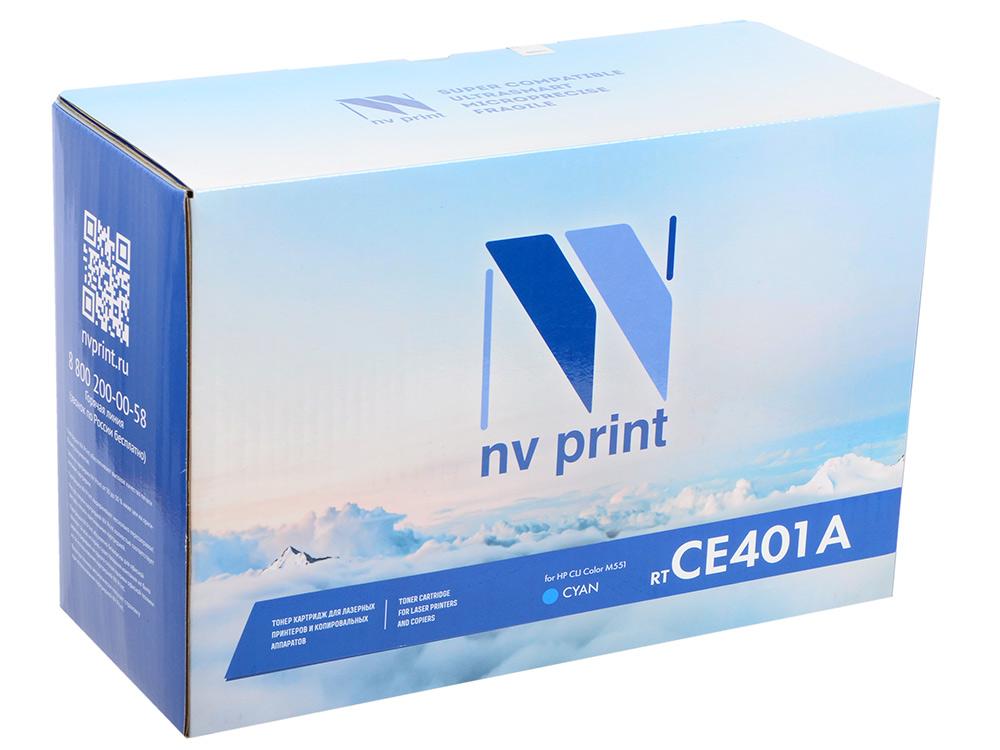 Картридж NVP совместимый HP CE401A для CLJ Color M551 (6000k). Голубой. картридж nv print ce401a для hp clj color m551 m551n m551dn m551xh5 голубой 6000стр