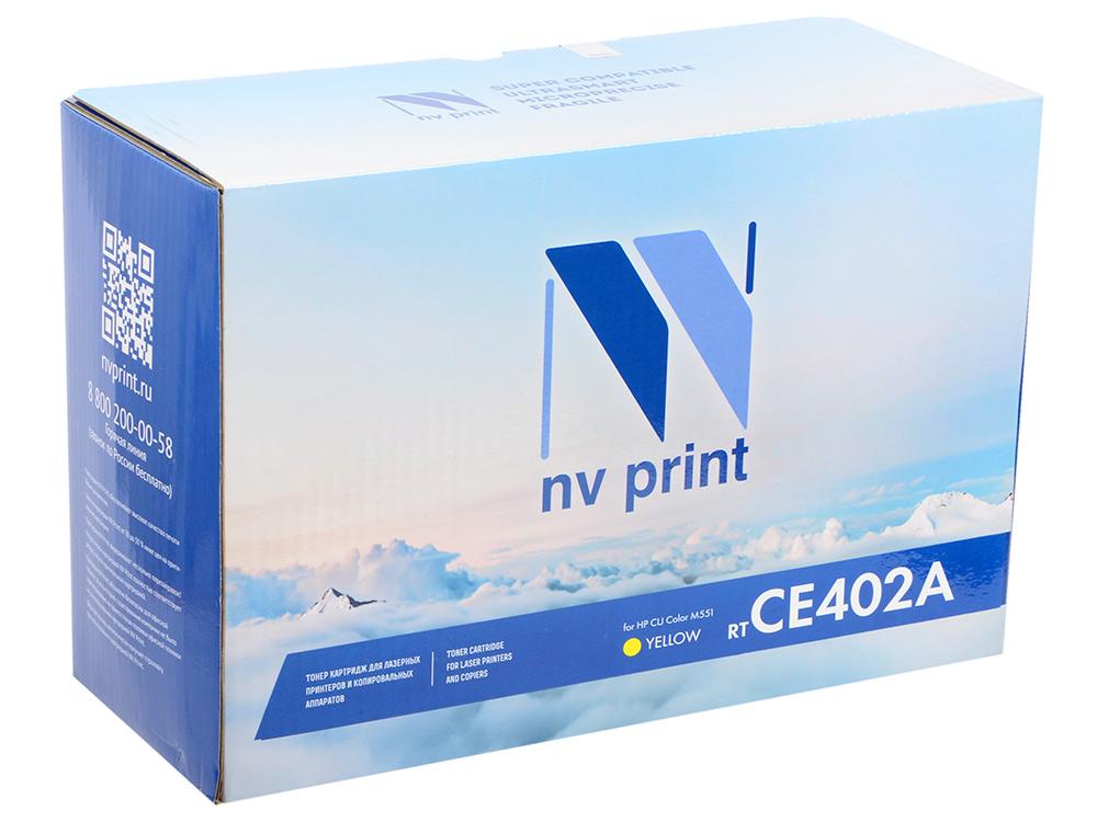 Картридж NVP совместимый HP CE402A для CLJ Color M551 (6000k). Жёлтый. картридж для принтера nv print ce402a yellow