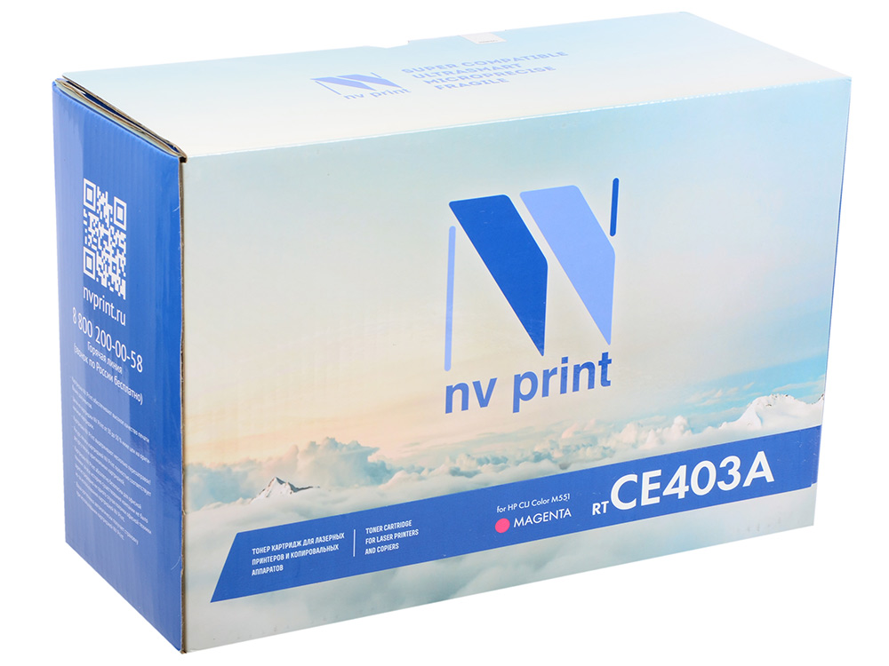 Картридж NVP совместимый HP CE403A для CLJ Color M551 (6000k). Пурпурный. befon color toner cartridge ce400a ce401a ce402a ce403a 400a 400 for hp 500 color mfp m575 m551 m551xh m570dn m570dw m570 551