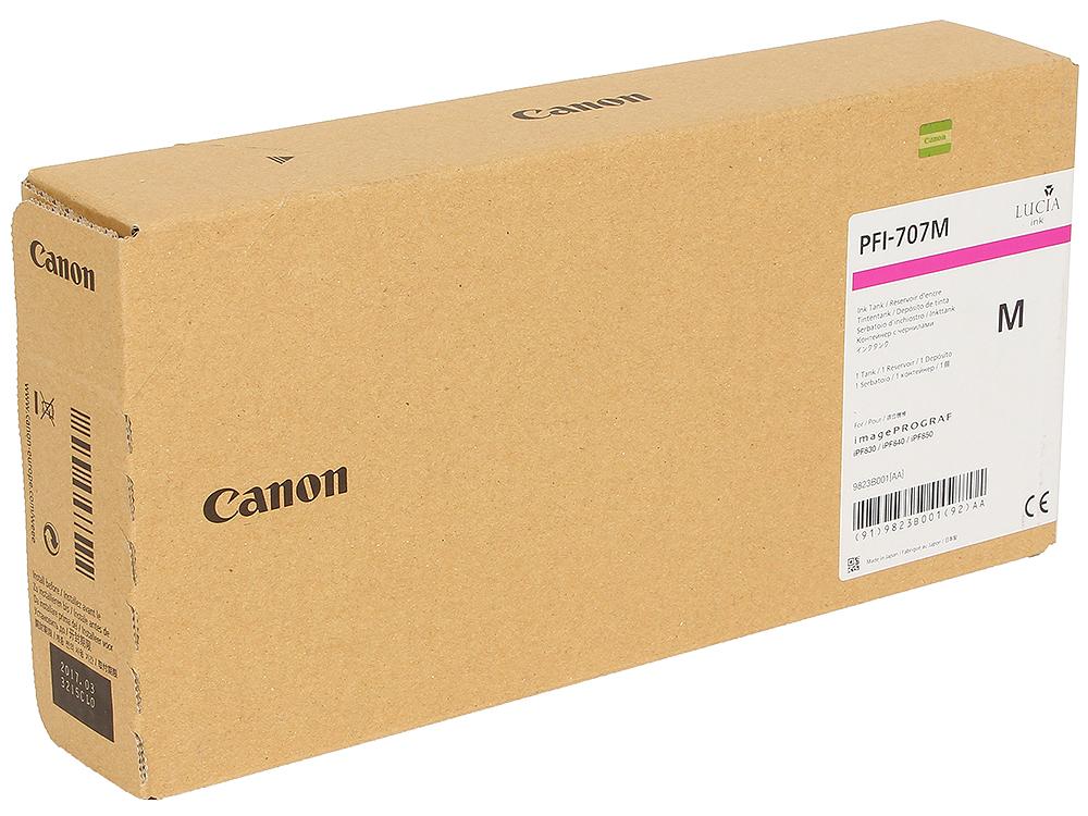 Картридж Canon PFI-707 M Пурпурный картридж canon pfi 703c 2964b001