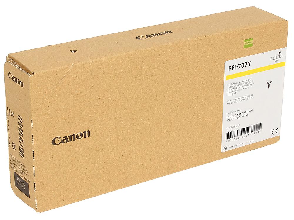 купить Картридж Canon PFI-707 Y Жёлтый по цене 14360 рублей