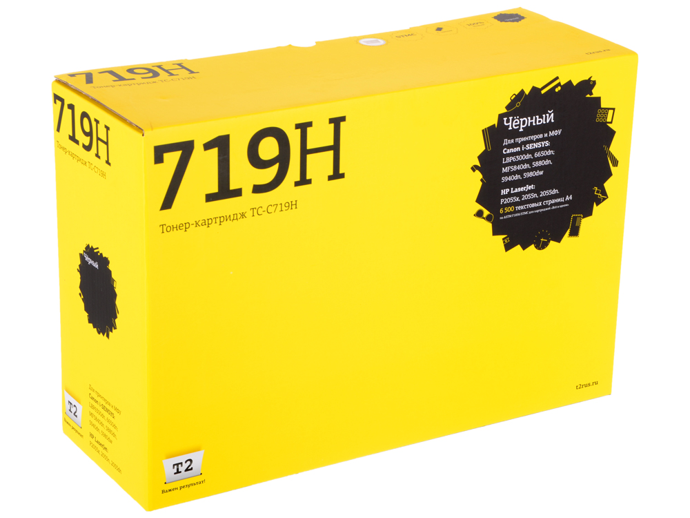 Картридж T2 TC-C719H (аналог С719H, CE505X) для Canon i-SENSYS LBP6300/6650/MF5840/5880/HP LJ P2055 (6500 стр.) с чипом