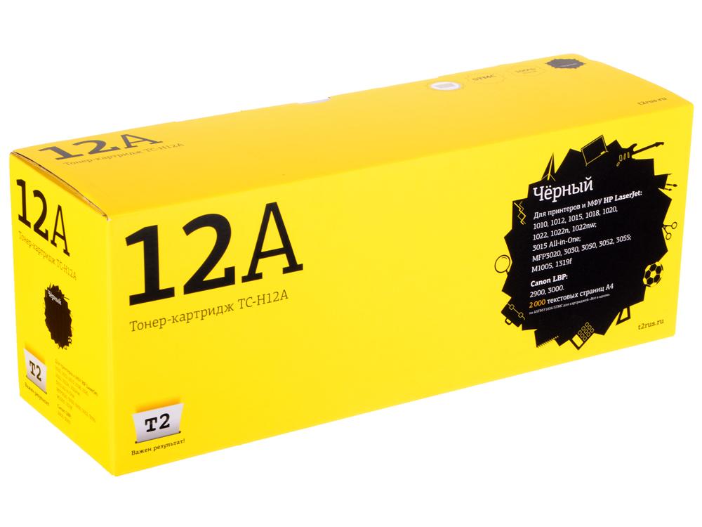 Картридж T2 TC-H12A (аналог Q2612A) для HP LaserJet 1010/1020/1022/M1005/Canon LBP2900 Cartridge 703 (2000 стр.) paper delivery tray for hp laserjet 1010 1012 1018 1018s 1020 1015 1022 1022n rm1 0659 000cn rm1 0659 rm1 0659 000 rm1 2055