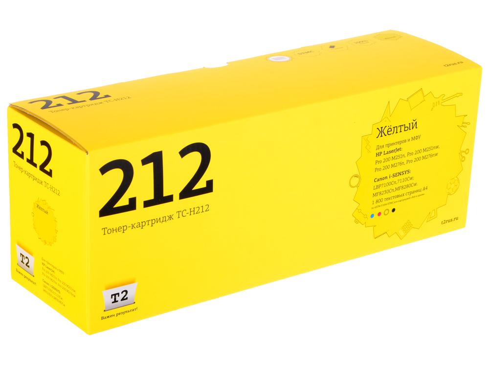 Картридж T2 TC-H212 1800стр Желтый