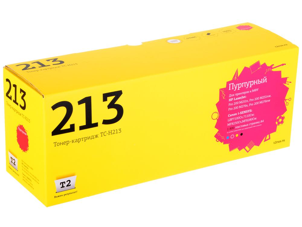Картридж T2 TC-H213 (аналог CF213A) для HP LJ Pro 200 M251n/MFP M276n/276nw (1800 стр.) пурпурный, с чипом картридж hp cf213a 131a пурпурный