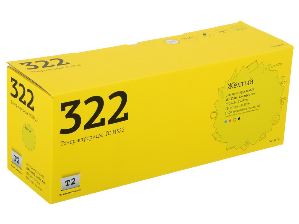Картридж T2 TC-H322 (аналог CE322A) для HP Color LaserJet Pro CP1525n/CM1415fn (1300 стр.) Желтый, с чипом rg0 1013 for hp laserjet 1000 1150 1200 1300 3300 3330 3380 printer paper tray